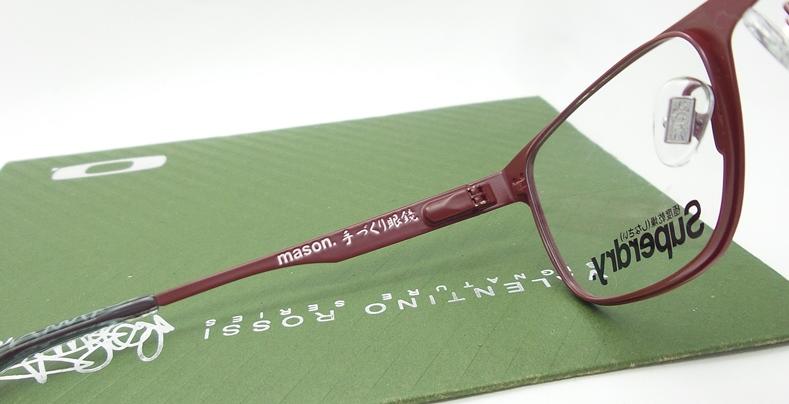 SUPERDRY Mason C.014