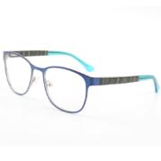 Bentuk Kacamata Untuk Wajah Oval Agar Terlihat Semakin Keren